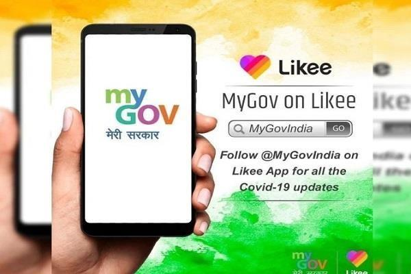 the government takes short video route to empower youth against covid 19