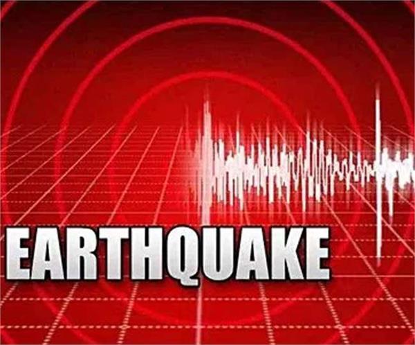 fiji  earthquake