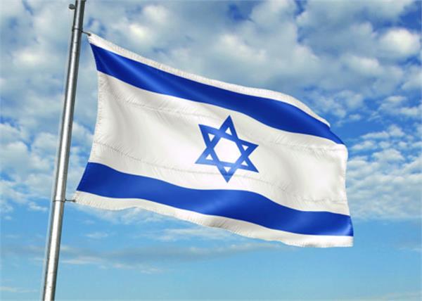 two arrested in pakistan for hoisting israeli flag