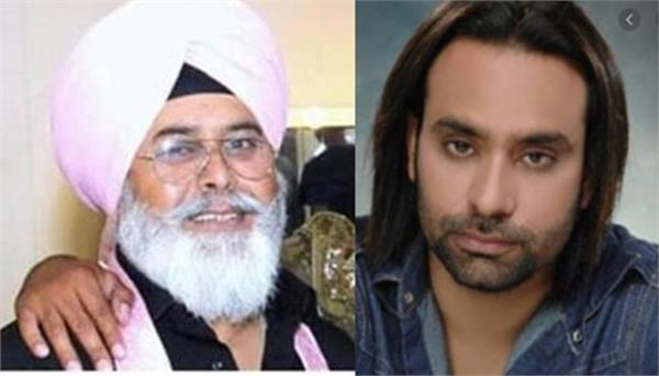 babbu maan emotional post on the death of makhan singh johal