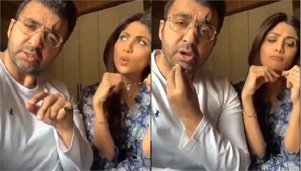 shilpa shetty tik tok video in punjabi goes viral on social media