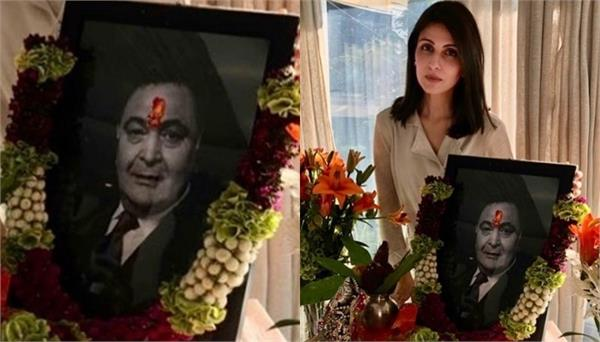 rishi kapoor prayer meet ranbir kapoor and riddhima