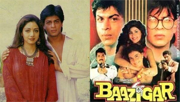 sridevi was replaced in shah rukh khan starrer baazigar check behind the reason