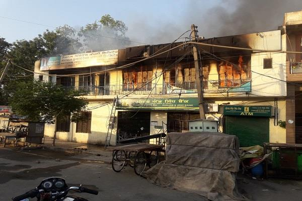fire in mukeriyan