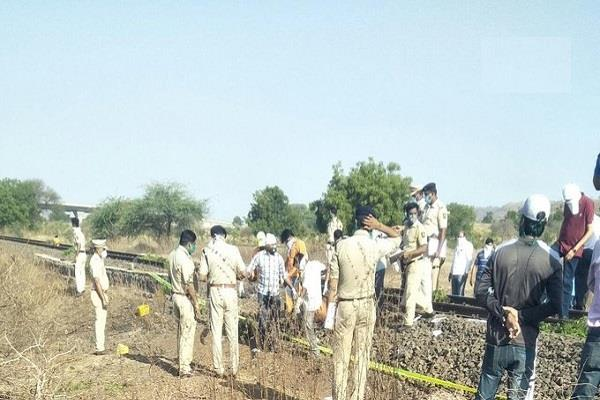 train collided aurangabad maharashtra