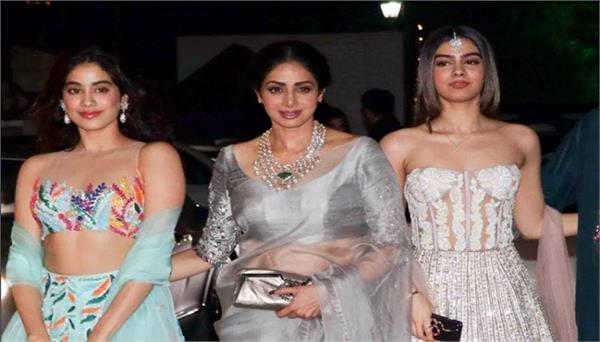 khushi kapoor says people made fun of her for not looking like sridevi or janhvi