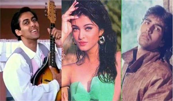 salman khan to aishwarya rai bollywood stars that started ing