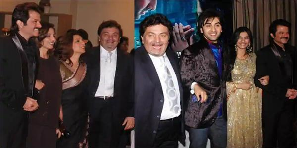 anil kapoor shares happiest memories with rishi kapoor