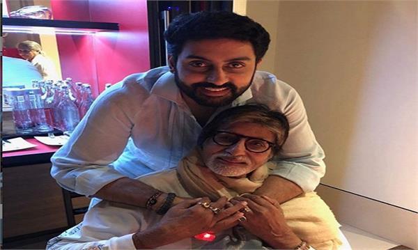 amitabh bachchan and abhishek bachchan wish her
