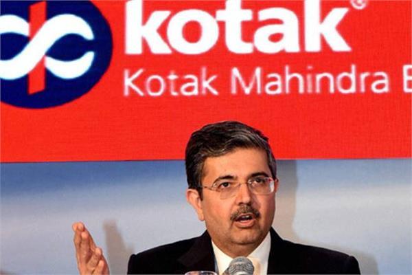 kotak mahindra bank s 5 employees become billionaires