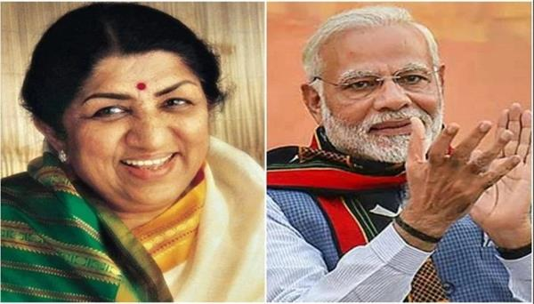 pm modi shares a song by lata one nation one voice jayatu jayatu bharatam