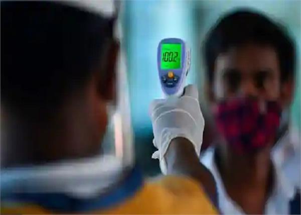 pakistan  corona virus