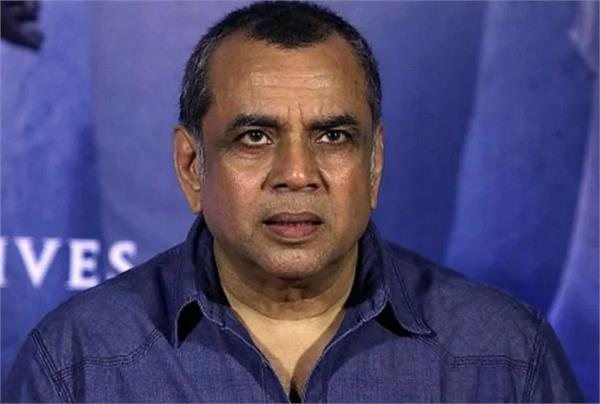 paresh rawal says people would not dare ask for a selfie