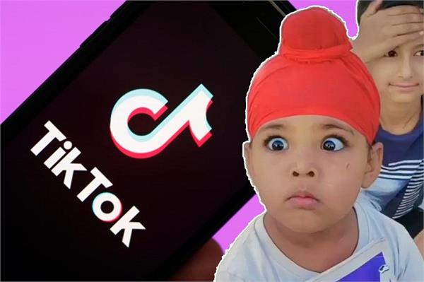 how to generate more income from tiktok using these tricks