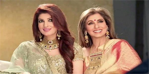 twinkle khanna had her first maa ke hath ka khana