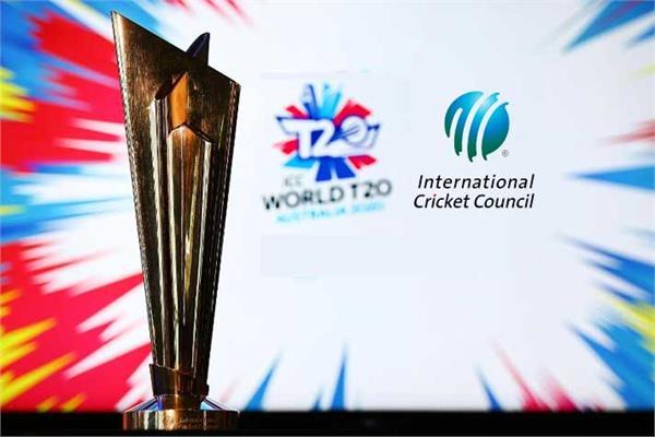 icc postpones decision of t20 world cup till 10th june