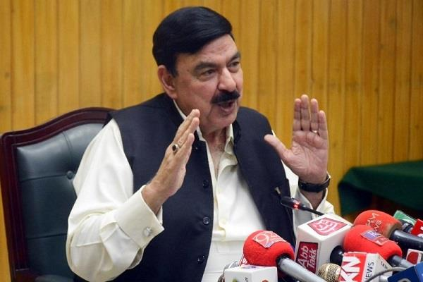 pakistan  sheikh rashid  troll