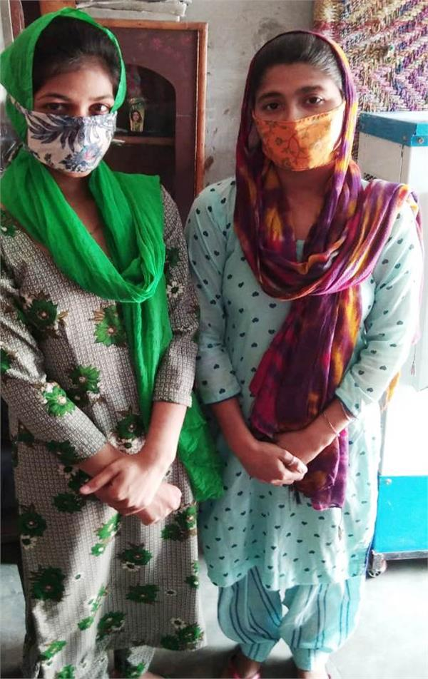 sisters handicapped masked
