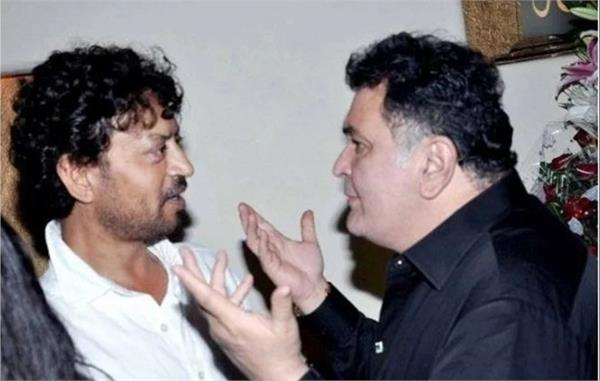 fir against kamaal r khan for tweet to rishi kapoor and irrfan khan death