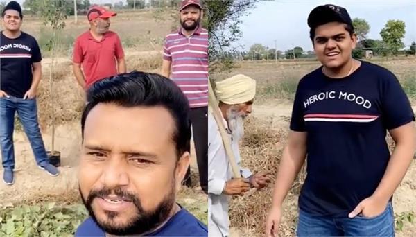 karmajit anmol plantation on his son birthday