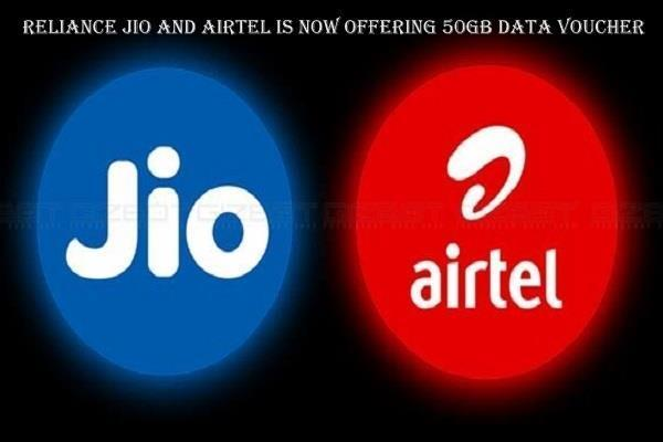 relinance jio and airtel offering 50gb data