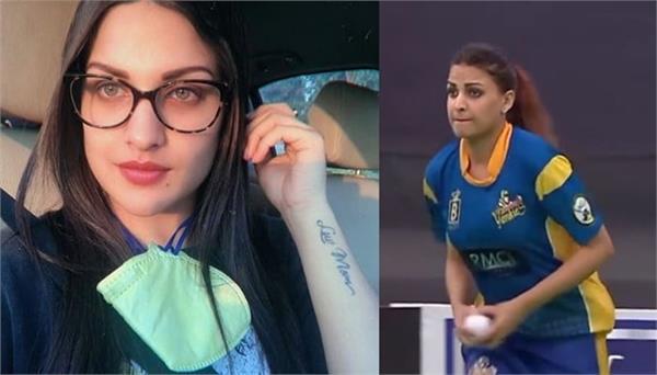 himanshi khurana old celebrity cricket league video viral on internet