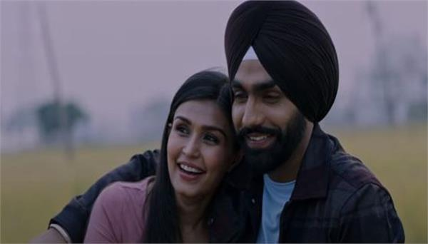 ammy virk upcoming main suneya song teaser on trending