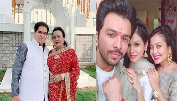 sonu kakkar shared parents photo on happy marriage anniversary