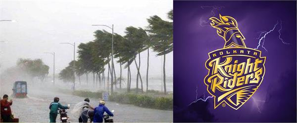 ipl team kkr extends support in aftermath of cyclone amphan