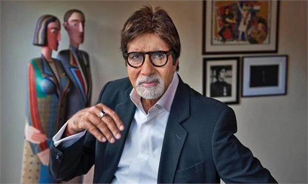 amitabh get emotional in i for india after talk about late actor rishi