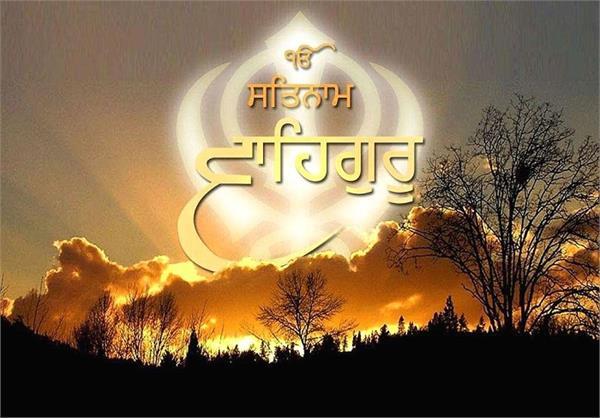 gurmat darshan  the form of society