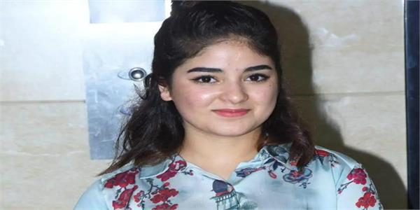 zaira wasim leaves twitter