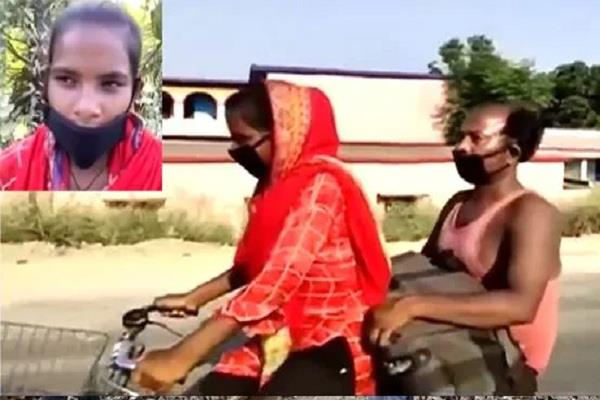 15 year old girl injured father travelled bicycle bihar