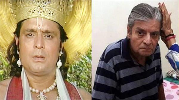 mahabharat actor satish kaul aka devraj indra lives old age home ludhiana