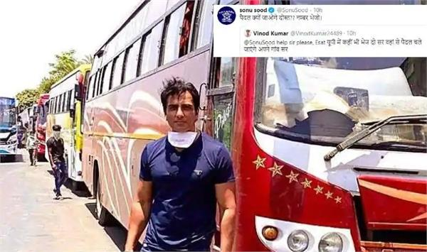sonu sood helping people labours to reach home in lockdown
