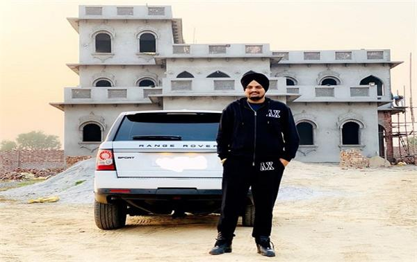 sidhu moosewala in more trouble for punjabi singer
