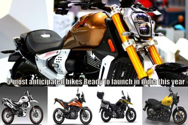 5 bikes ready to launch in india