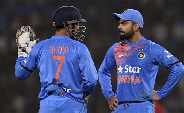 capt virat kohli explains how ms dhoni helped him become a better captain