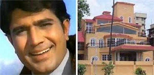 this haunted bungalow made rajendra kumar and rajesh khanna superstars