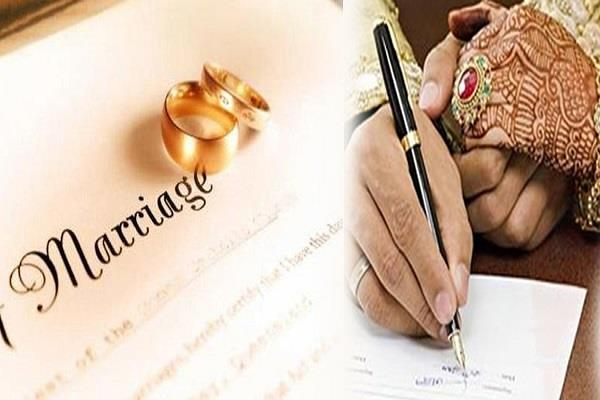 south africa marriage law