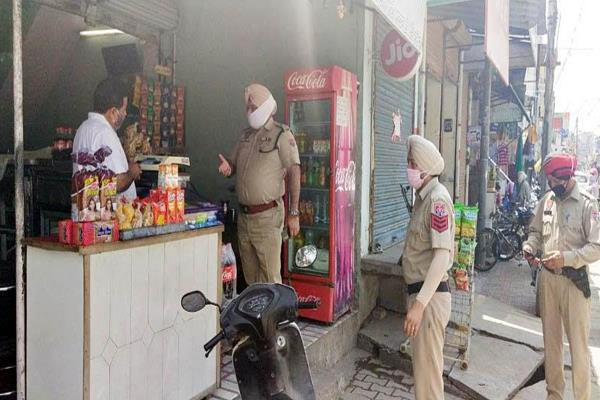 sp gurmeet singh appealed to follow the rules to avoid corona