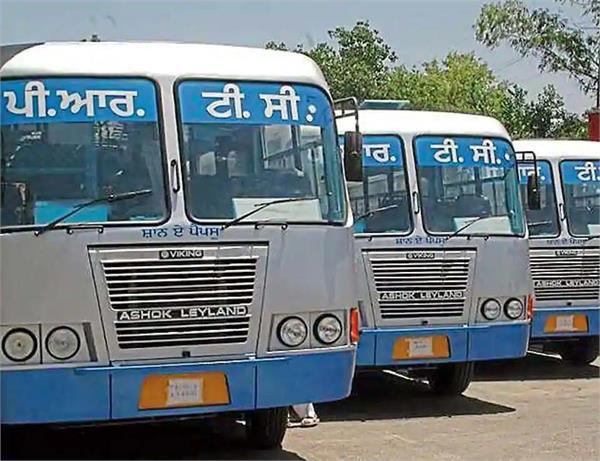 coronavirus jalandhar curfew bus stand