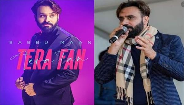 babbu maan shares his upcoming song tera fan poster