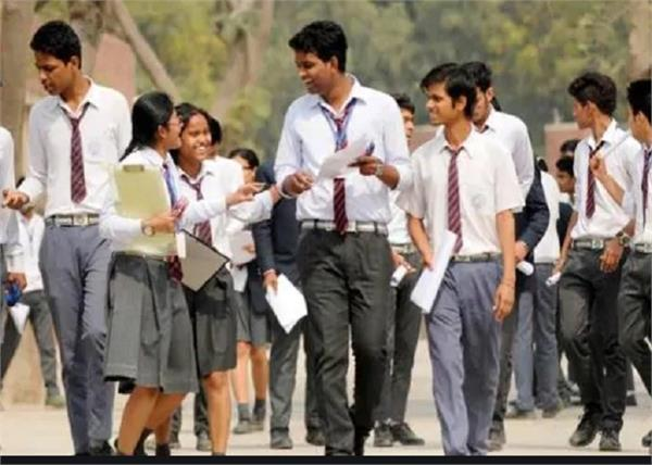 cbse exams students exam center will be own school