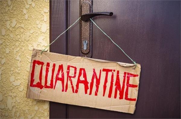 quarantine new directions for prisoners