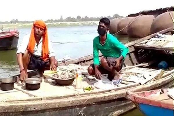 lockdown migrant boat quarantine ganga
