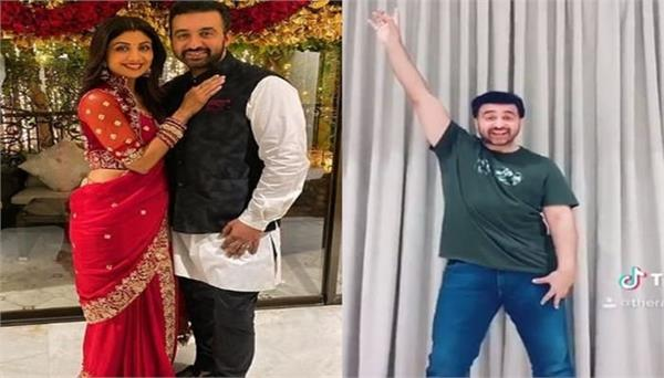 shilpa shetty husband raj kundra shares his bhangra video