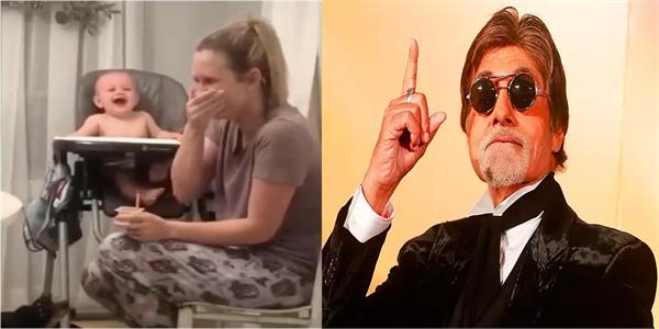 amitabh bachchan shares adorable video of baby laughing hysterically
