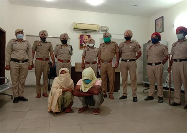 murder  sunam udham singh wala  police  corpse