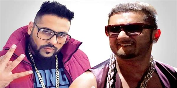 yo yo honey singh and badshah